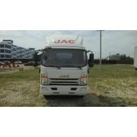 Шасси JAC N56 (Евро-4; В кат)